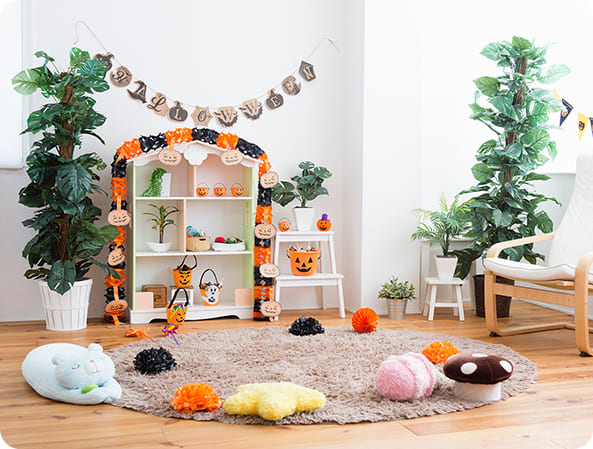 ハロウィンパーティ用に飾りつけた部屋
